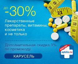 Ортопедические матрасы производство александрия