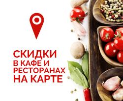Аскона официальный сайт каталог матрасы челябинск официальный сайт